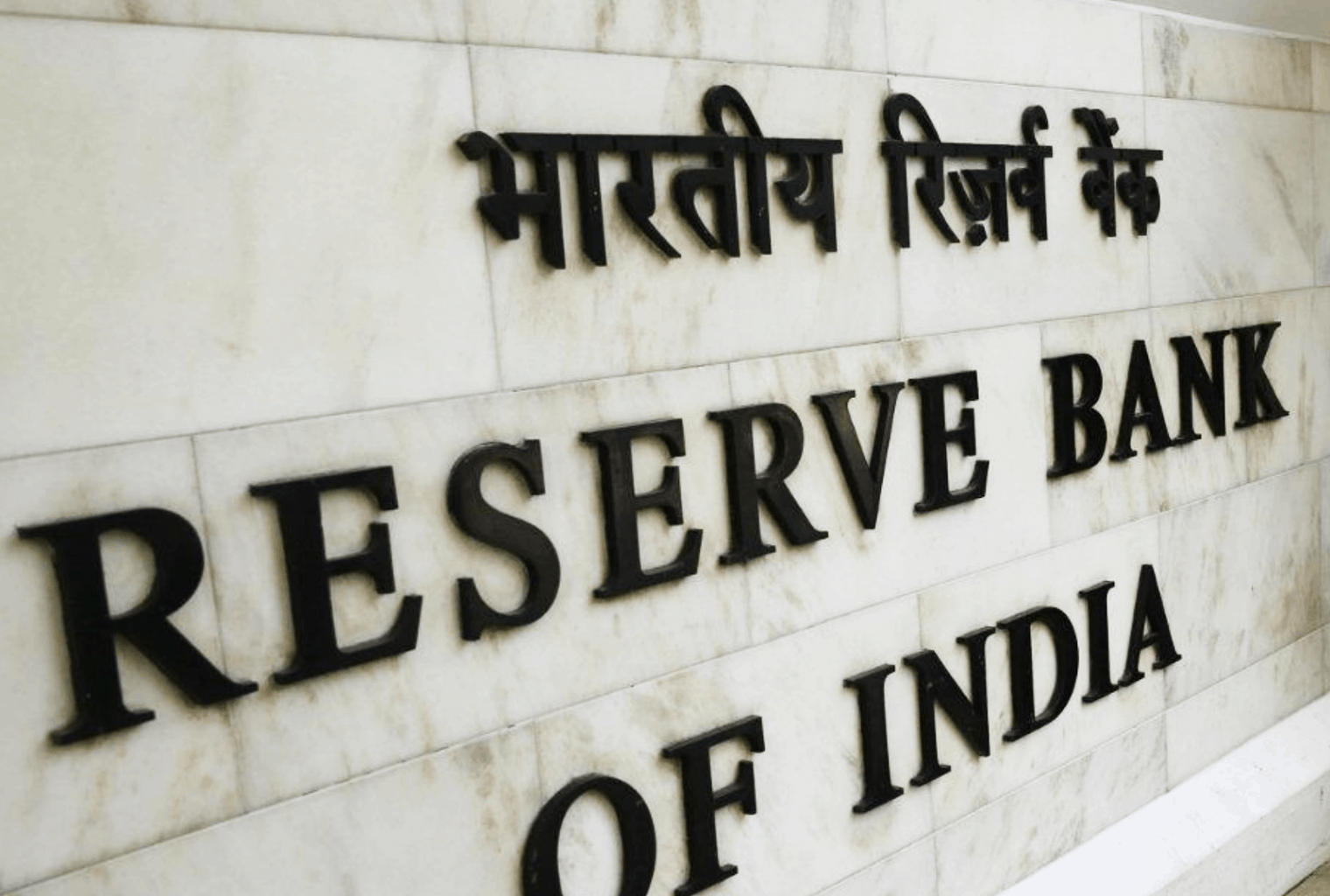 RBI to Allow 'On-Tap' Licenses For Small Finance Banks